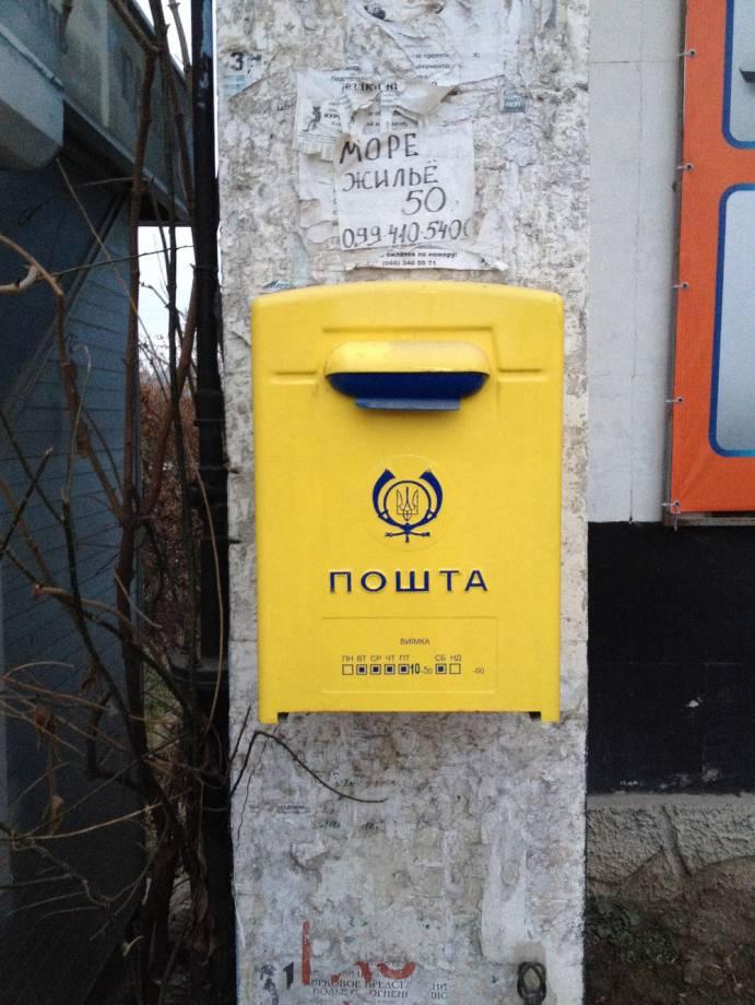 """""""Денег нет на ребрендинг"""", - """"правительство"""" луганских боевиков во главе с главарем Плотницким обсуждает вопрос смены вывесок на отжатых автозаправках. ВИДЕО"""