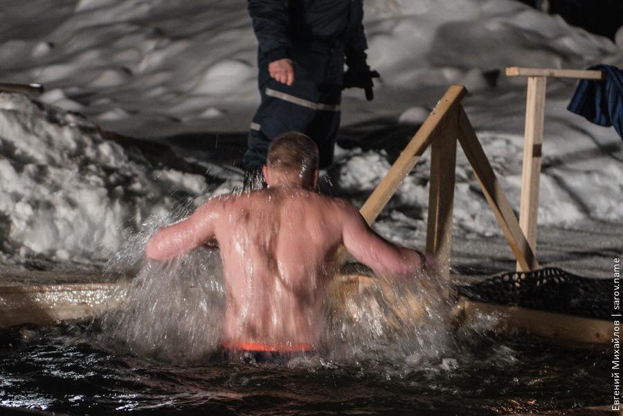 купание на крещение 2017
