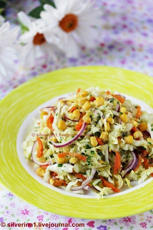 Салат из капусты моркови и кукурузы