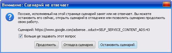 https://img-fotki.yandex.ru/get/194541/18026814.aa/0_c2ec5_f44a822_orig.png
