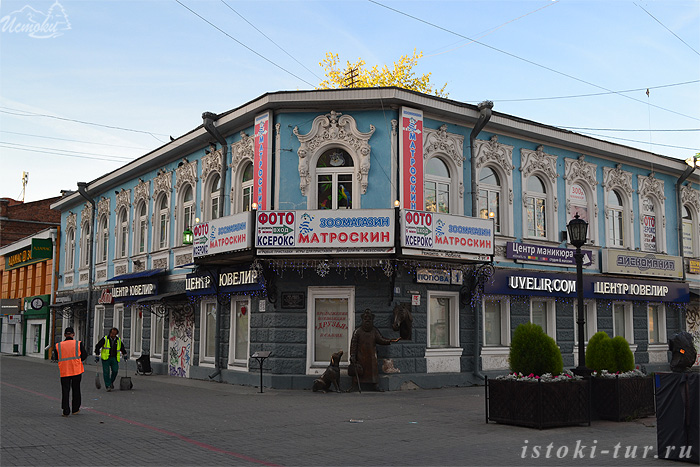 дом_Телегеных_dom_Telegenykh