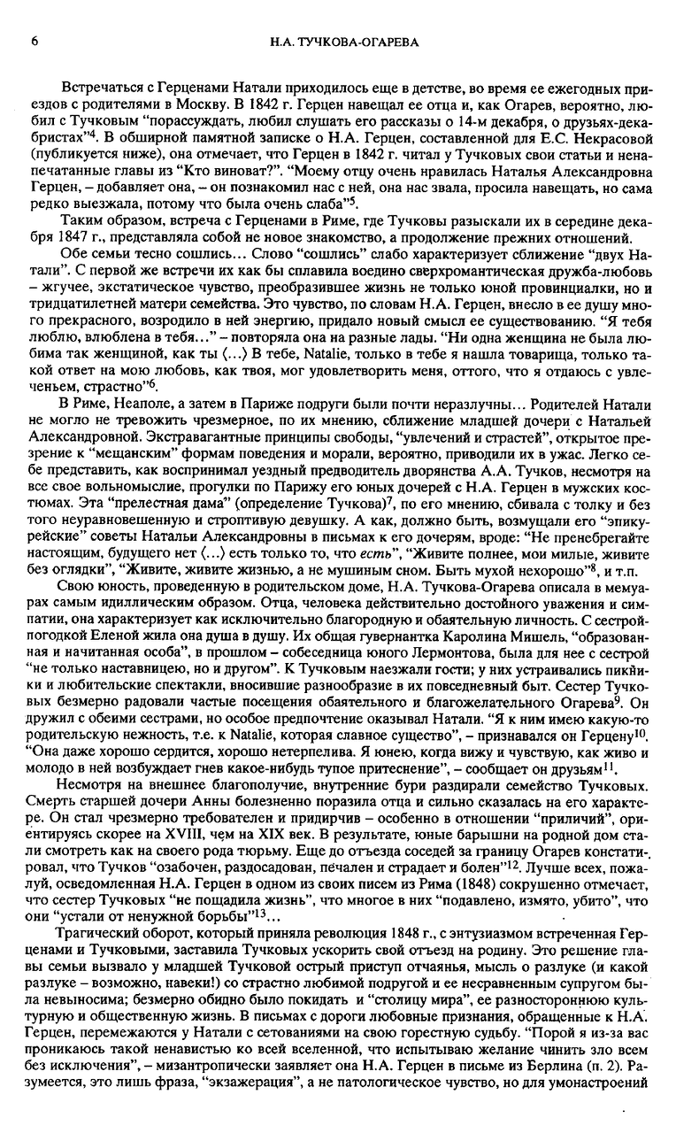 https://img-fotki.yandex.ru/get/194541/199368979.2f/0_1e7614_15129be2_XXXL.png