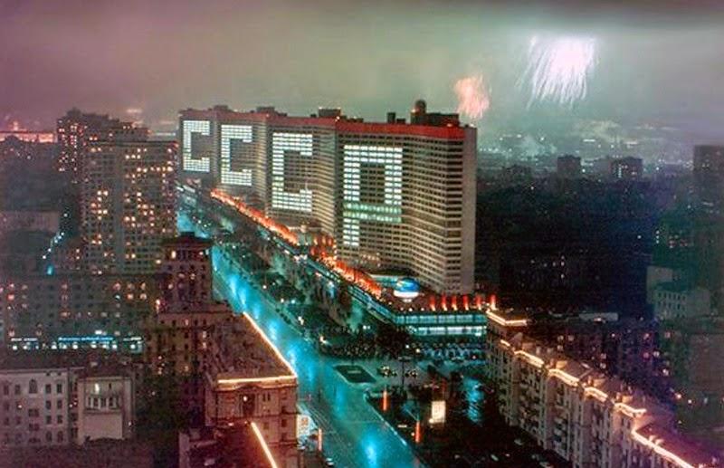Советский-модернизм-1.jpg