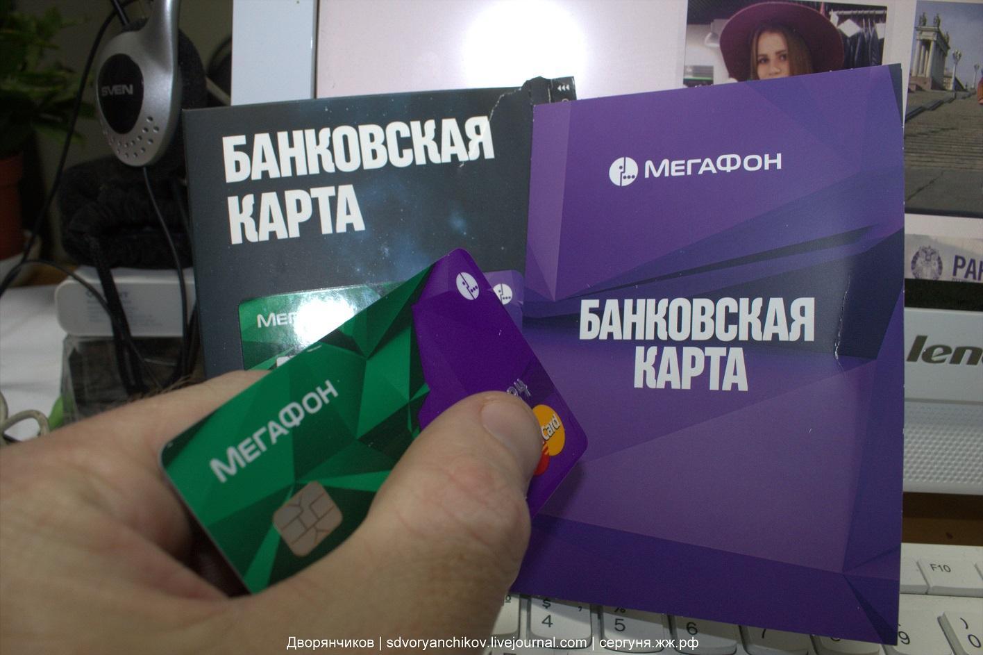 MegaWeekStory - 1
