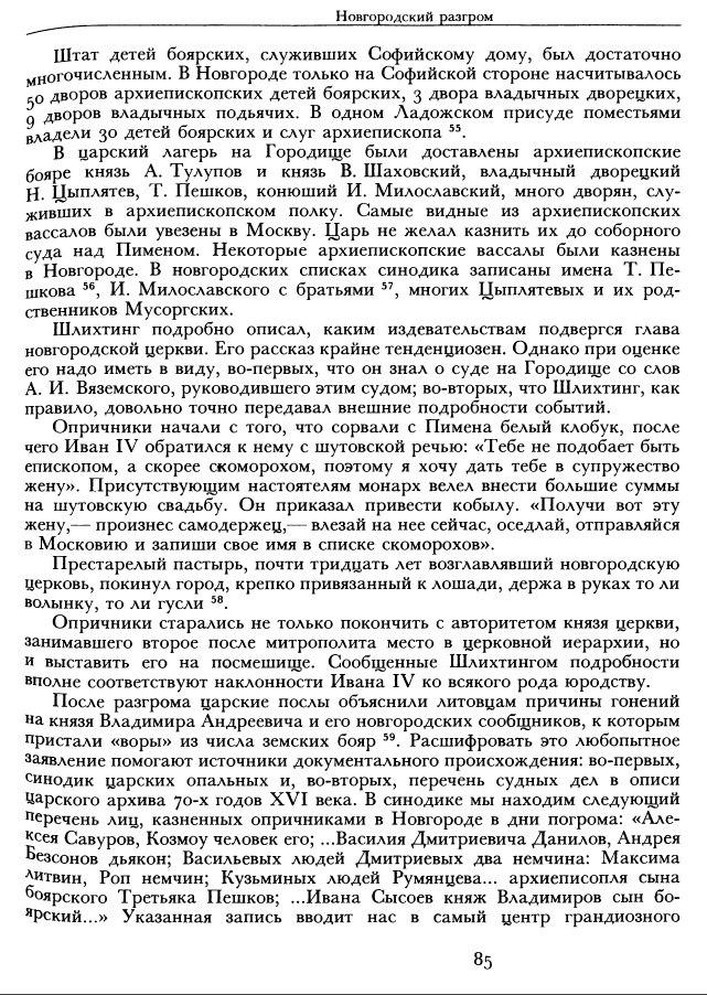 https://img-fotki.yandex.ru/get/194541/252394055.b/0_14acc9_be1bd35b_orig.jpg