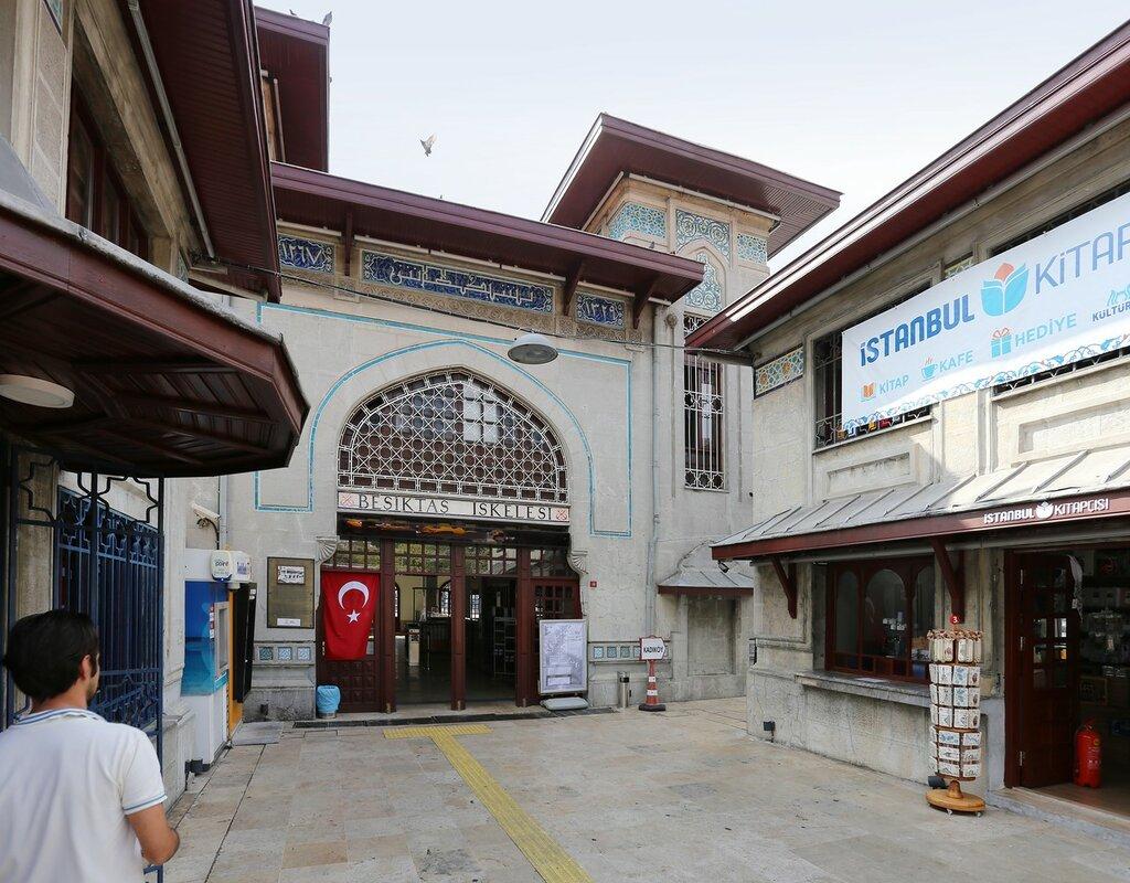 Стамбул. Паромный терминал Бешикташ (Beşıktaş Iskelesi)