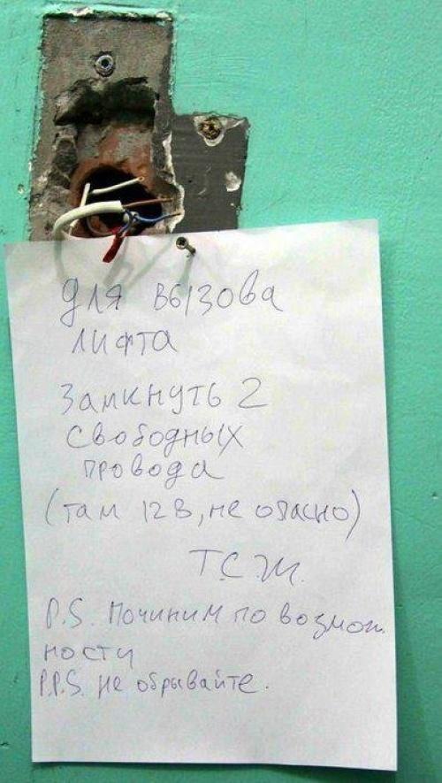 Заботливый ТСЖ.