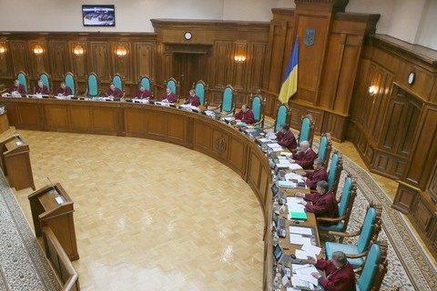Конституционный суд рассмотрит правомерность лишения Януковича звания президента 19октября