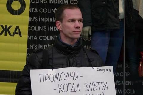 ФСИН записала видео сословами Дадина оботсутствии телесных повреждений