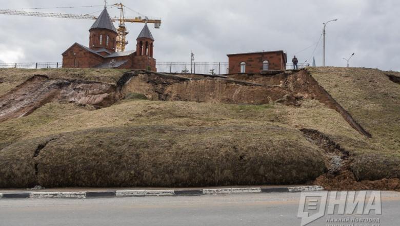 Нижний Новгород рассчитался подолгам за2015 год