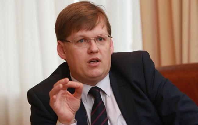 Розенко: Еще не наступило время, чтобы делать выбор между пенсией и заработной платой