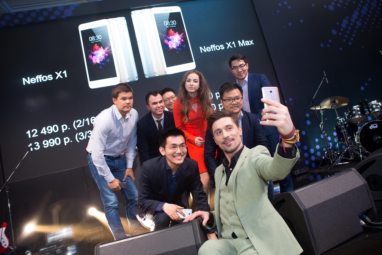 TP-Link иДима Билан презентовали мобильные телефоны Neffos X1 в Российской Федерации