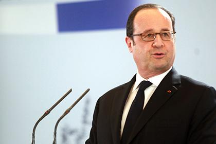 Олланд назвал очень существенным поддержание разговора сРоссией