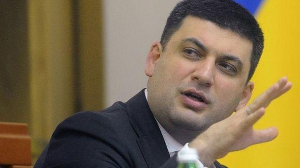 В.Гросман объявил обуменьшении дефицита Пенсионного фонда