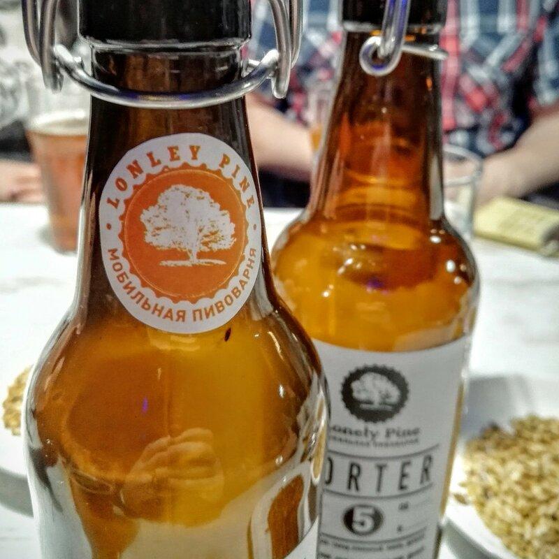 Лекция Lonely Pine Brewery в Fidel'