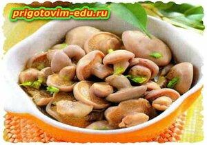 Пряные маринованные грибы