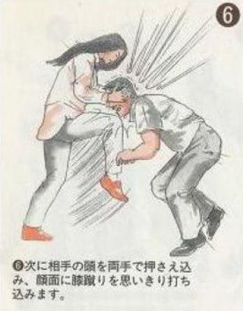 Самооборона по-азиатски
