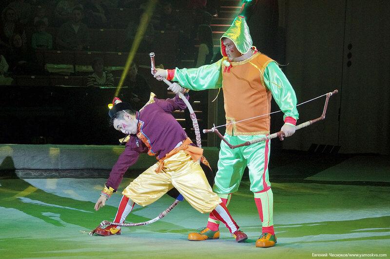 Цирк Бурятии. 06Б. лук клоуны. 01.11.16.01..jpg