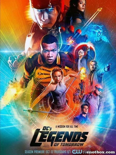 Легенды завтрашнего дня / DC's Legends of Tomorrow - Полный 2 сезон [2016, WEB-DLRip | WEB-DL 1080p] (LostFilm)