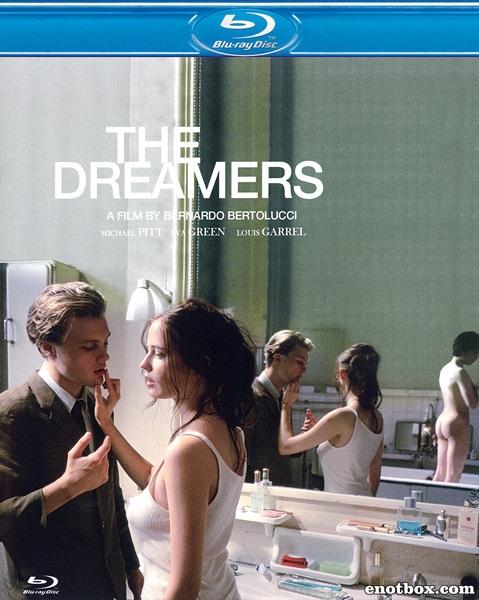 Мечтатели / The Dreamers [KOR Transfer] (2003/BDRip/HDRip)