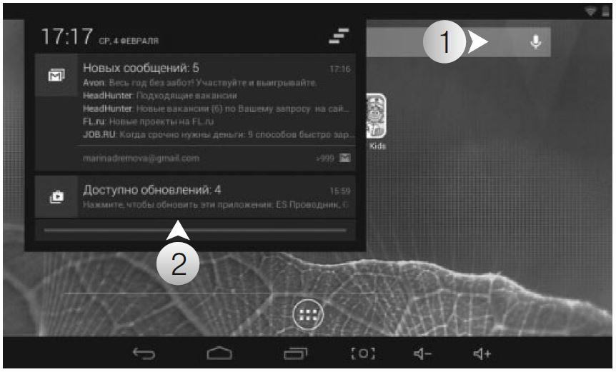 Значки строки состояния, как правило, расположены в правой части экрана, а в левой части строки состояния — значки уведомлений