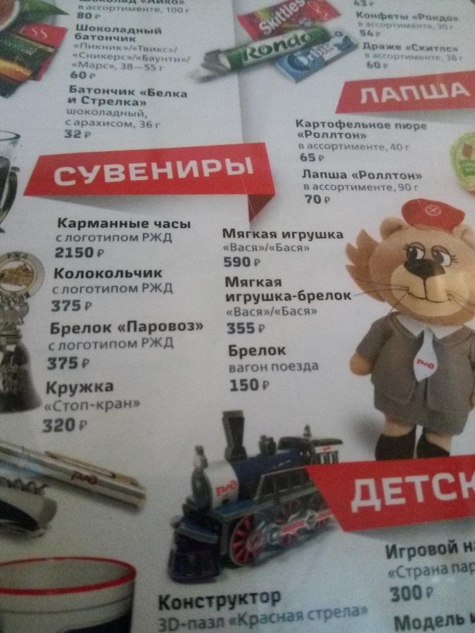 https://img-fotki.yandex.ru/get/194541/407777091.0/0_189ac5_e5a1eb8b_orig.jpg