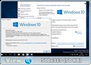 Windows 10 build 14959.1000.161026-1700.RS SURA SOFT X32 X64 FRE RU-RU Redstone 2