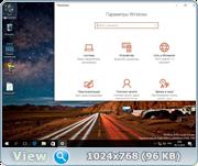 Windows 10 Профессиональная 32бит MILKY WAY