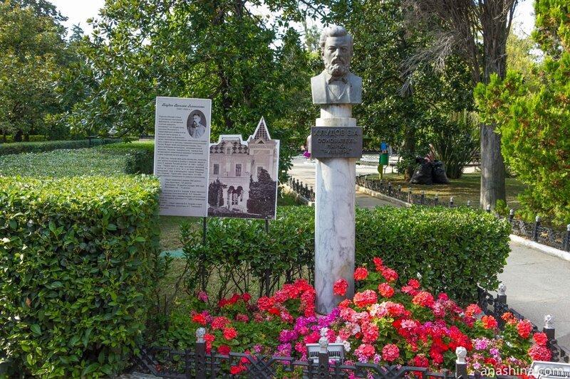 Бюст Хлудова, парк Ривьера, Сочи