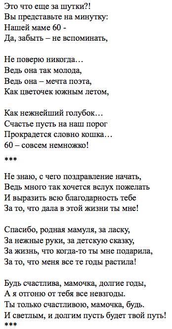 Поздравление на татарском языке аудио