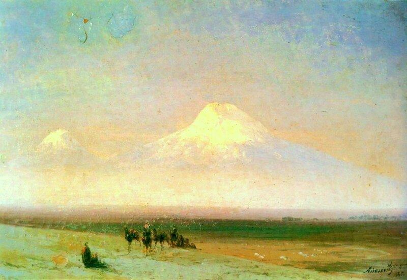 Айвазовский. Гора Арарат.jpg