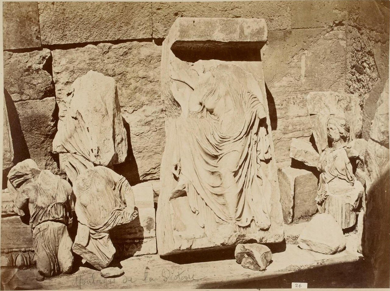 12. Фрагменты с Акрополя