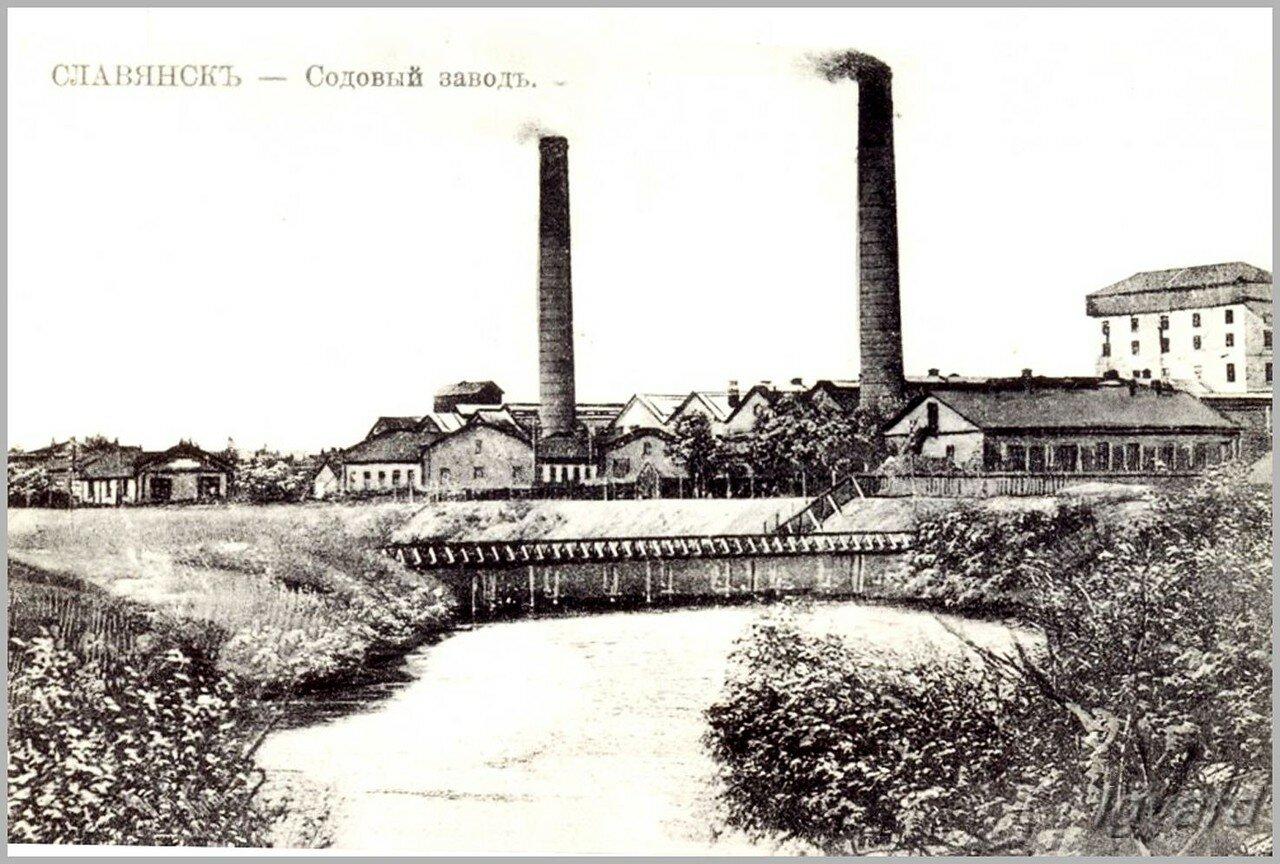 Содовый завод