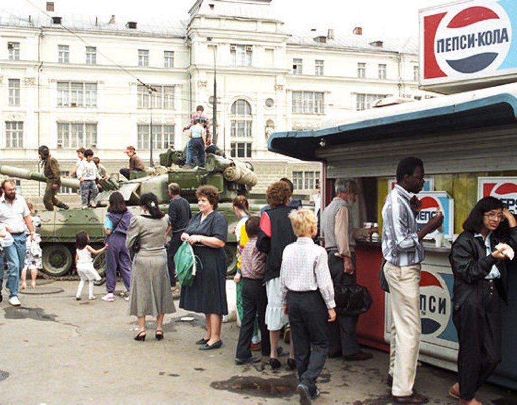 1991. Крымская площадь