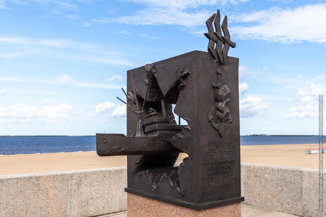 Памятник северным конвоям