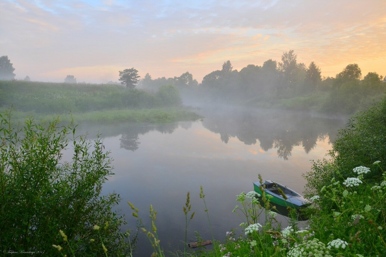 На рассвете туман над рекой...