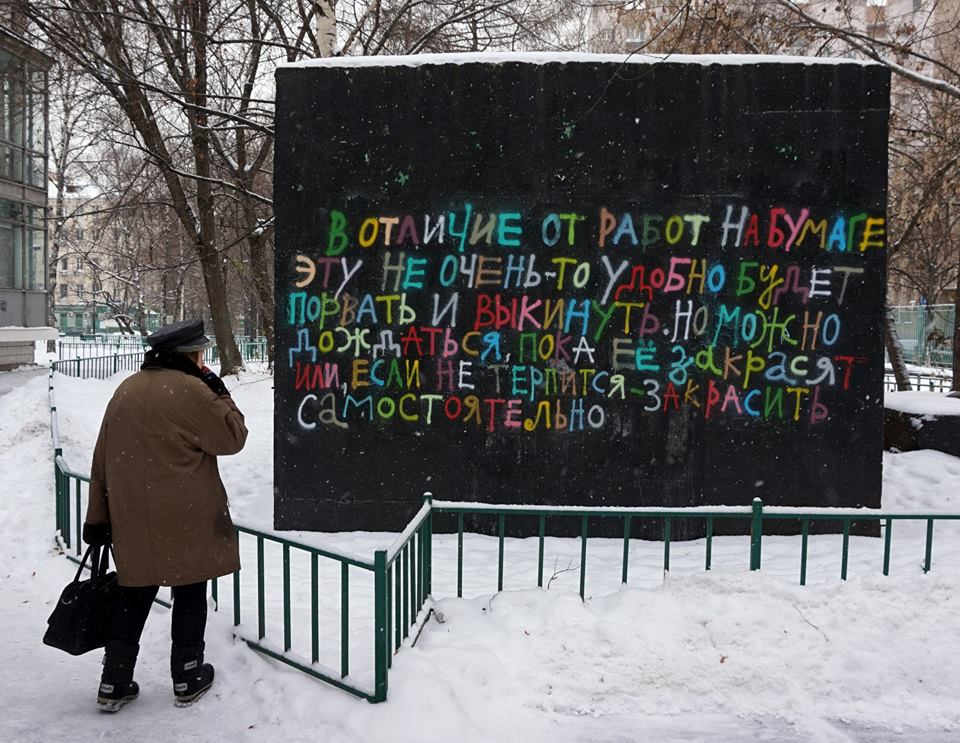 Работы Кирилла Кто