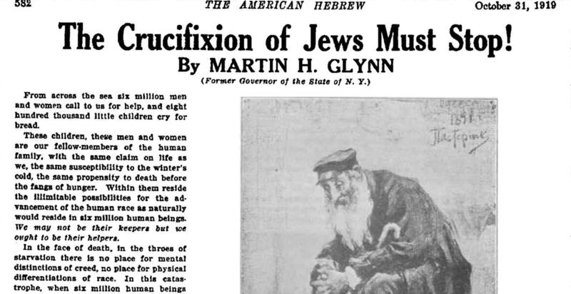 Холокост 6 миллионов евреев уже был в 1896, 1919, 1938 годах