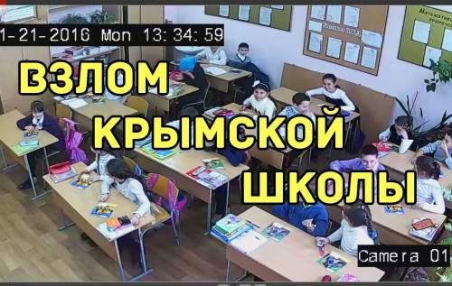 Мы все перед тобой в долгу, парень... : Гимн Украины в крымской школе, ученик в классе не смог сдержать слез (видео)