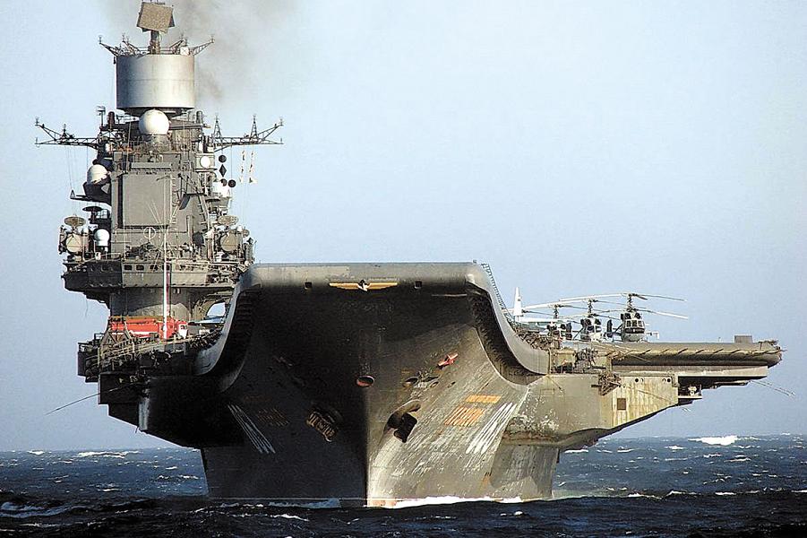 Адмирал Кузнецов.png