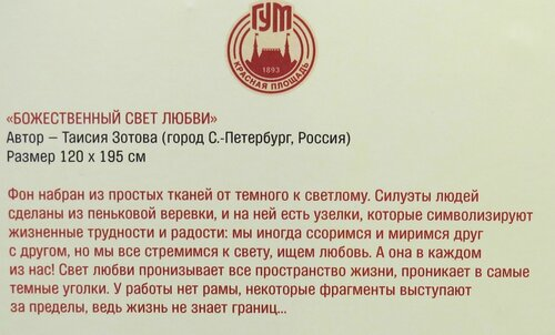 https://img-fotki.yandex.ru/get/194549/140132613.4e3/0_20d799_2e983a08_L.jpg
