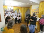 Дети из духового оркестра БДМШ им. Свиридова играют на инструментах, приобретенных на средства гранта