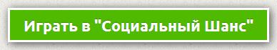 https://img-fotki.yandex.ru/get/194549/18026814.aa/0_c2e20_f0598644_orig.png