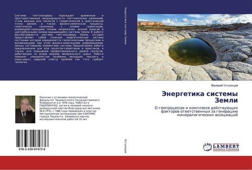 https://img-fotki.yandex.ru/get/194549/223316543.53/0_1ec4f7_99ca6b0c_L.jpg