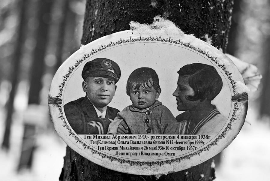1937-Генjpg.jpg