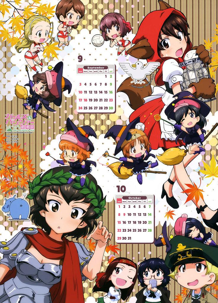 Girls und Panzer - 2017 Calendar - 09-10