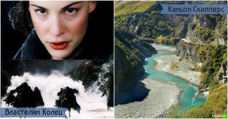А помните, во «Властелине колец» был момент, когда эльфийка Арвен (Лив Тайлер) спасала Фродо (Эл