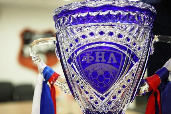 «Динамо» отказалось участвовать вКубке ФНЛ