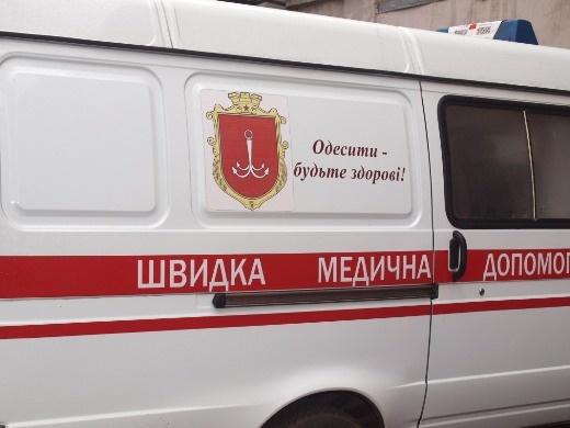 ВОдессе может остановиться работа «скорой помощи»