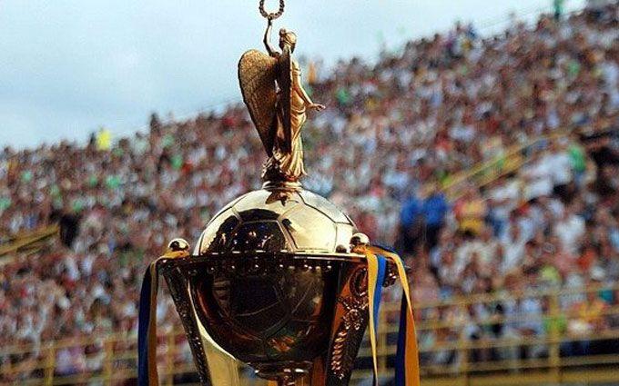 ВХарькове пройдет финал кубка государства Украины пофутболу